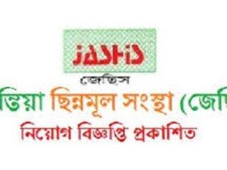 Jaintia Shinnomul Songstha JASHIS job circular Online