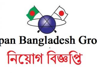 Japan Bangladesh Group Job Circular Online