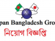 Japan Bangladesh Group Job Circular Online