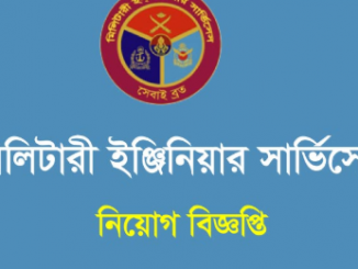 Military Engineering Services MES Job Circular Online