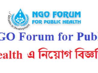 NGO Forum for Public Health Job Circular Online