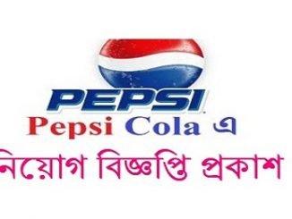 Pepsi Cola Job Circular Online