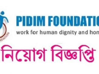 Pidim Foundation Job Circular Online