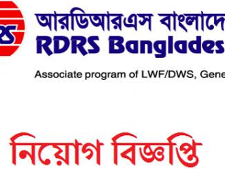 RDRS Bangladesh Job Circular Online