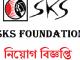 SKS Foundation Job Circular Online