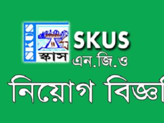 Samaj Kalyan Unnayan Shangstha SKUS Job Circular Online