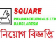 Square Pharmaceuticals Limited Job Circular Online