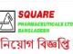 Square Pharmaceuticals Limited Job Circular Online