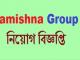 Tamishna Group Job Circular Online
