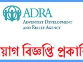The Adventist Development and Relief Agency ADRA Job Circular Online
