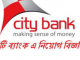The City Bank Limited Job Circular Online