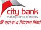 The City Bank Limited Job Circular Online