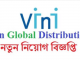 Vin Global Distribution Job Circular Online