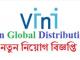 Vin Global Distribution Job Circular Online