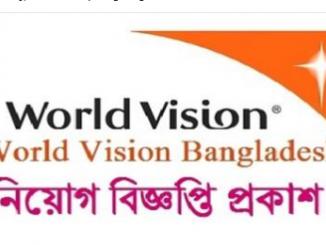 World Vision Bangladesh Job Circular Online