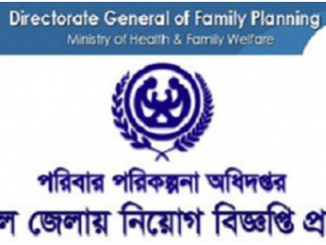 Family Planning Directorate General DGFP Job Circular Online