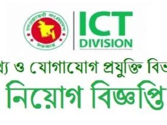 ICT Division Job Circular Online