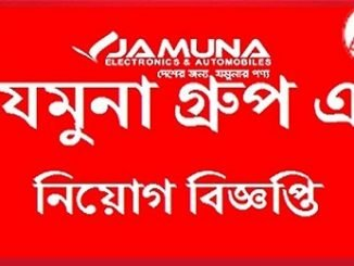 Jamuna Group Job Circular Online