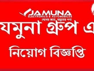 Jamuna Group Job Circular Online