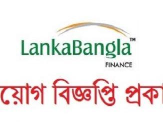 Lanka Bangla Finance Limited Job Circular Online