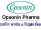 Opsonin Pharma Ltd Job Circular Online