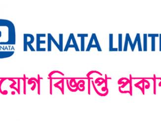 Renata Limited Job Circular Online