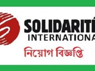 Solidarites International Job Circular Online
