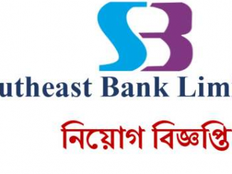Southeast Bank Limited Job Circular Online