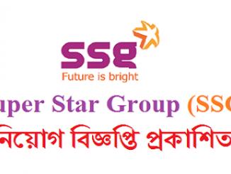 Super Star Group SSG Job Circular Online