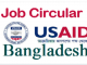 USAID Bangladesh Job Circular Online
