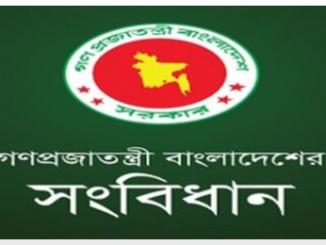 A to Z of the Constitution of Bangladesh Online