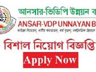 Ansar-VDP Unnayan Bank Job Circular Online