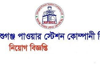Ashuganj Power Station Company APSCL Job Circular Online