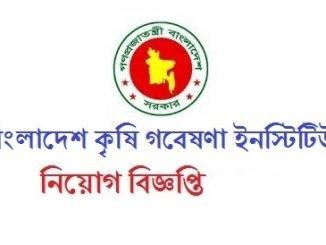 Bangladesh Agricultural Research Institute Job Circular Online