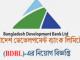 Bangladesh Development Bank Ltd BDBL Job Circular Online