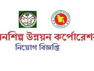 Bangladesh Forest Industries Development Corporation Job Circular Online
