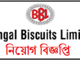 Bengal Biscuits Ltd Job Circular Online