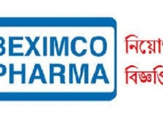 Beximco Pharmaceuticals Limited Job Circular Online