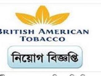 British American Tobacco Job Circular Online