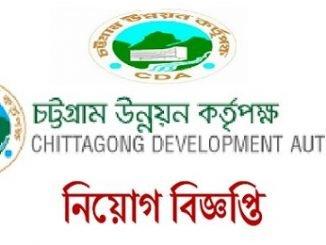 Chittagong Development Authority Job Circular Online