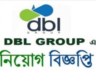DBL GROUP Job Circular Online