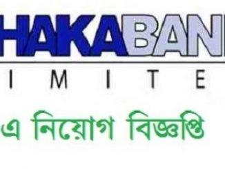 Dhaka Bank Limited Job Circular Online