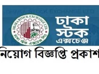 Dhaka Stock Exchange Ltd DSE Job Circular Online