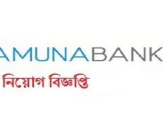 Jamuna Bank Limited Job Circular Online