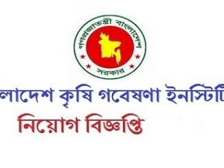 National Agricultural Training Academy NATA Job Circular Online