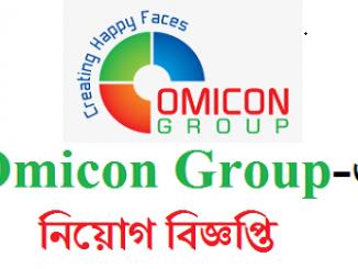 Omicon Group Job Circular Online