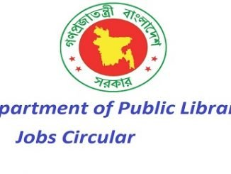 Public library Job Circular Online