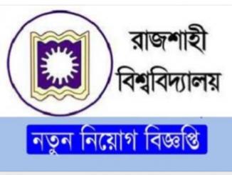 Rajshahi University Job Circular Online