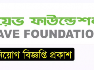 Wave Foundation NGO Job Circular Online