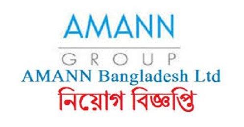 AMANN Bangladesh Ltd Job Circular 2019 - www amann com